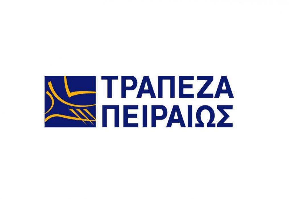 Συνεργασία με την Τράπεζα Πειραιώς