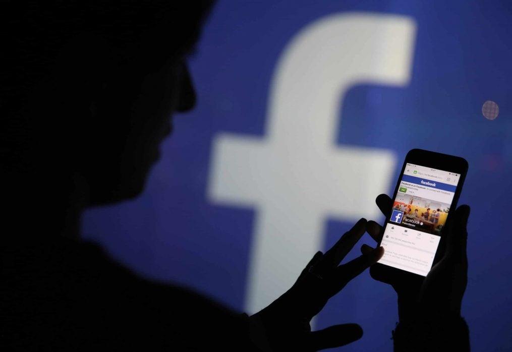 363 εκατ. νέοι χρήστες για το Facebook το 2016
