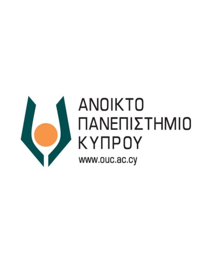 Ανοικτό Πανεπιστήμιο Κύπρου